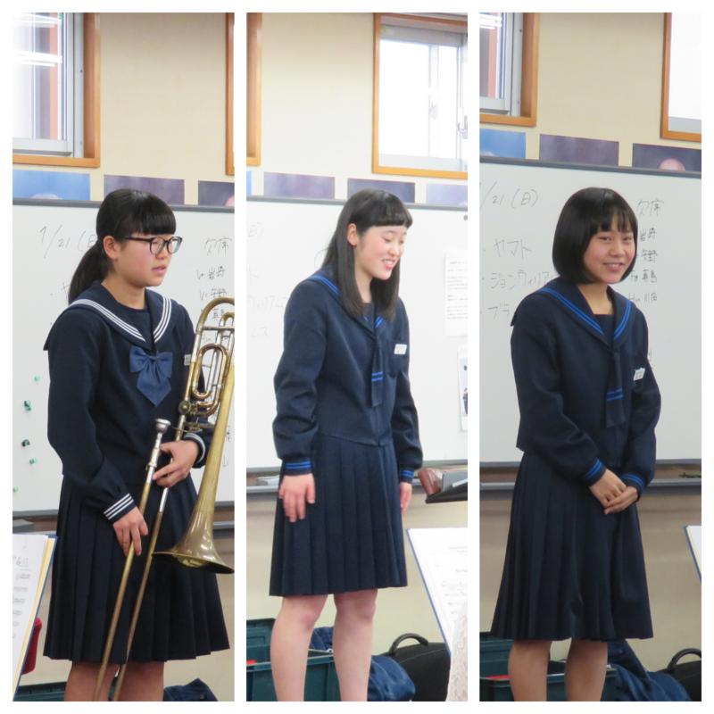 f:id:izumo_academy_of_arts:20180124092652j:image:w270