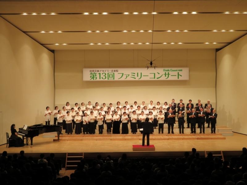 f:id:izumo_academy_of_arts:20180415143201j:image:w360