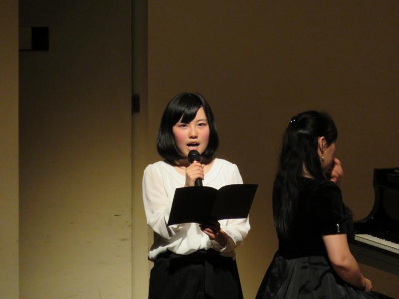 f:id:izumo_academy_of_arts:20180415144318j:image:w360