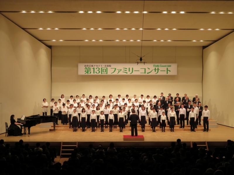 f:id:izumo_academy_of_arts:20180415144450j:image:w360