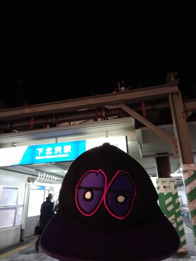 f:id:izumojiro:20170117080206j:plain
