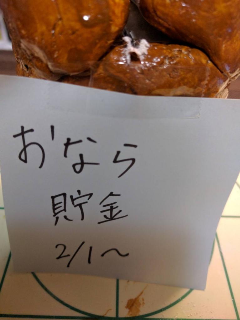 f:id:izumojiro:20170201002107j:plain