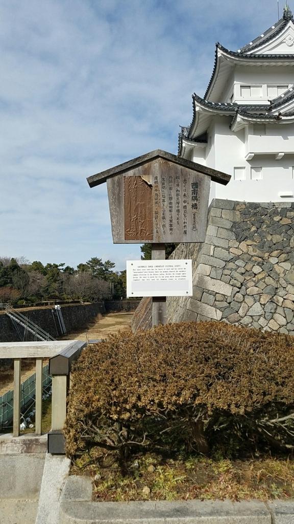 f:id:izumojiro:20170210123745j:plain