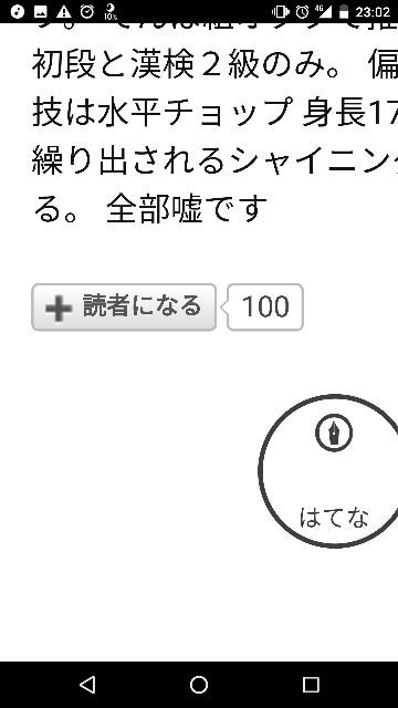 f:id:izumojiro:20170216115647j:plain