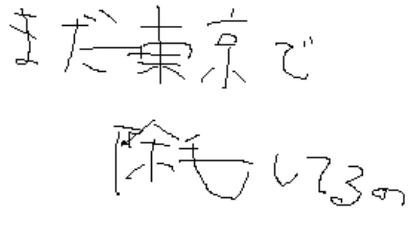 f:id:izumojiro:20170302113734p:plain