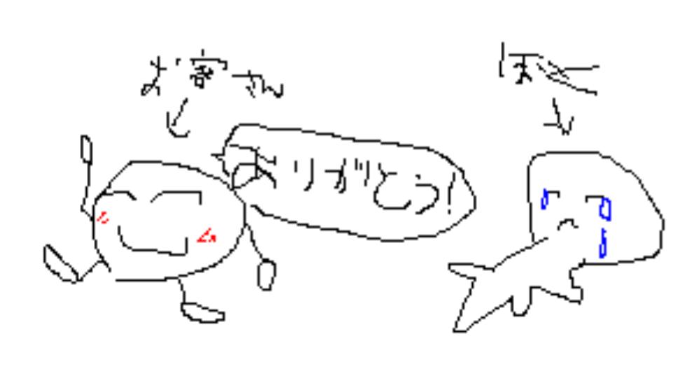 f:id:izumojiro:20170302134300p:plain