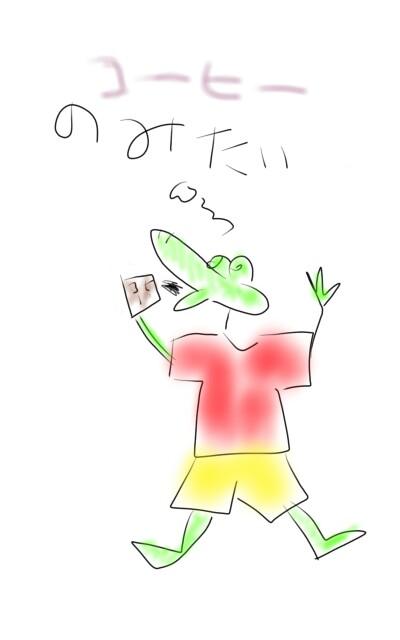 f:id:izumojiro:20171010135153j:plain