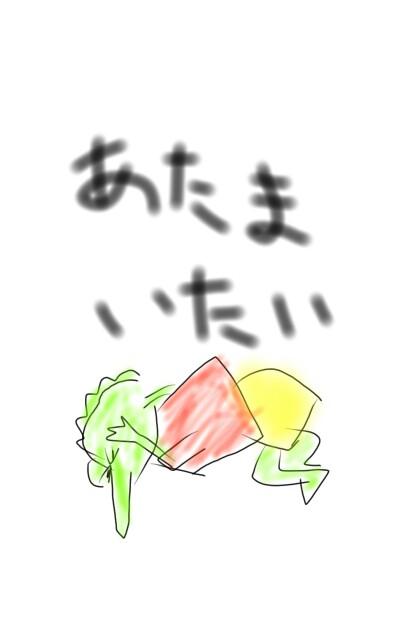 f:id:izumojiro:20171010140107j:plain