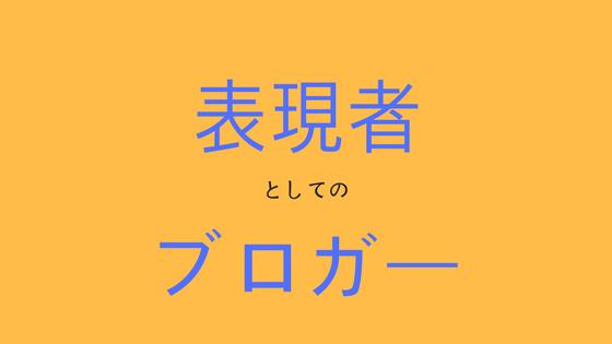 f:id:izumojiro:20171102012707p:plain