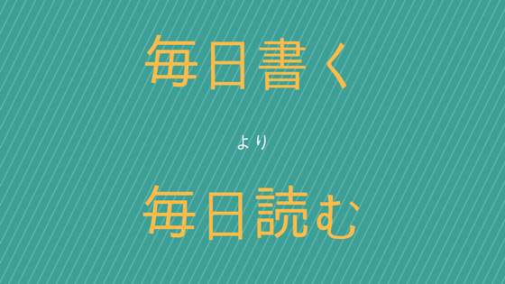 f:id:izumojiro:20171102142146p:plain