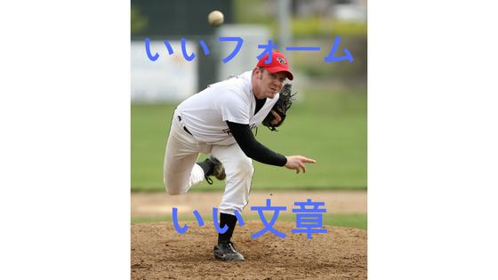 f:id:izumojiro:20171102143127p:plain