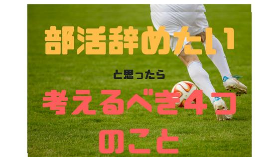 f:id:izumojiro:20171108133420p:plain