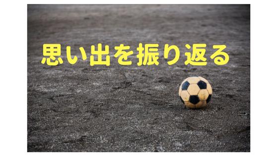 f:id:izumojiro:20171108134031p:plain