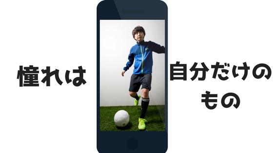 f:id:izumojiro:20171108134618p:plain
