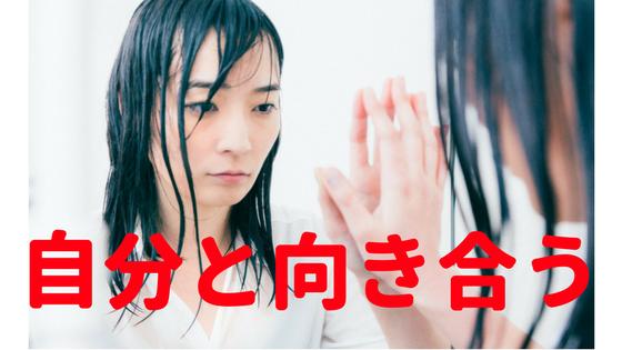 f:id:izumojiro:20171108135115p:plain