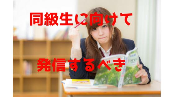 f:id:izumojiro:20171110203545p:plain