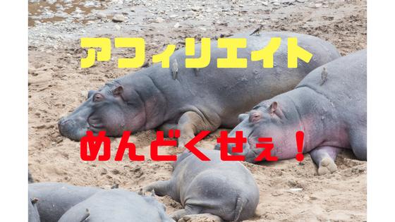 f:id:izumojiro:20171110211132p:plain