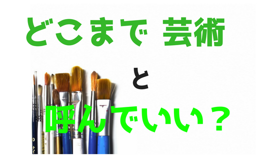 f:id:izumojiro:20171110232836p:plain