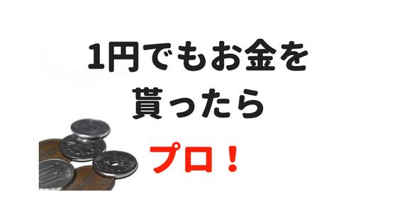 f:id:izumojiro:20171120063326p:plain