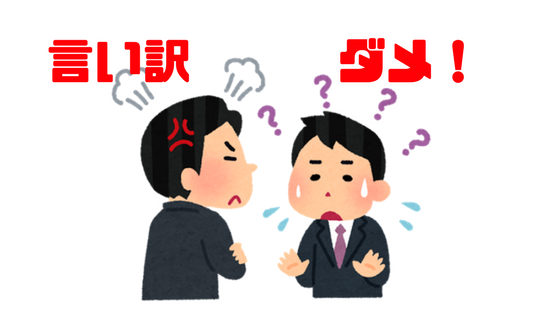 f:id:izumojiro:20171120063855p:plain