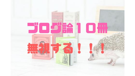 f:id:izumojiro:20171120105340p:plain