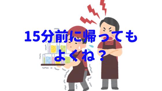 f:id:izumojiro:20171124132233p:plain