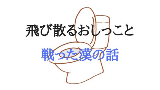 f:id:izumojiro:20171125210027p:plain