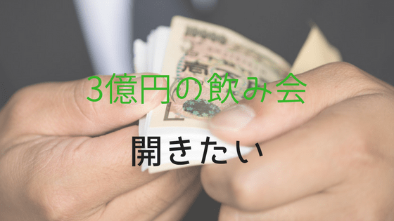 f:id:izumojiro:20171202014318p:plain