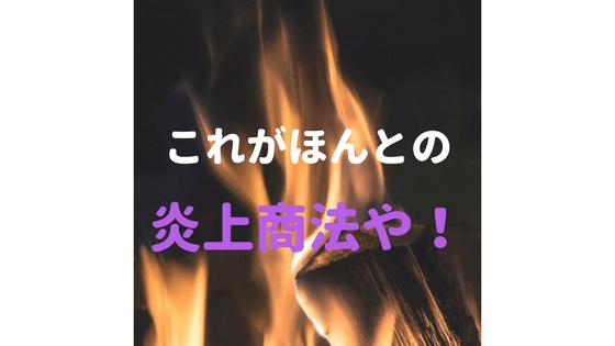 f:id:izumojiro:20171205112914p:plain