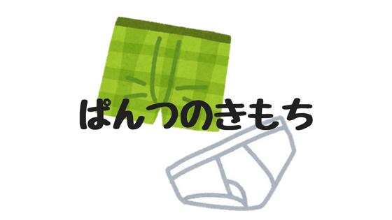 f:id:izumojiro:20171213163741p:plain