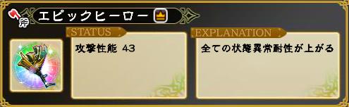 f:id:izunabi:20180201140457p:plain