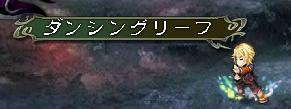 f:id:izunabi:20180204155702p:plain