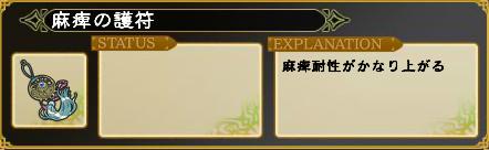 f:id:izunabi:20180205115413p:plain