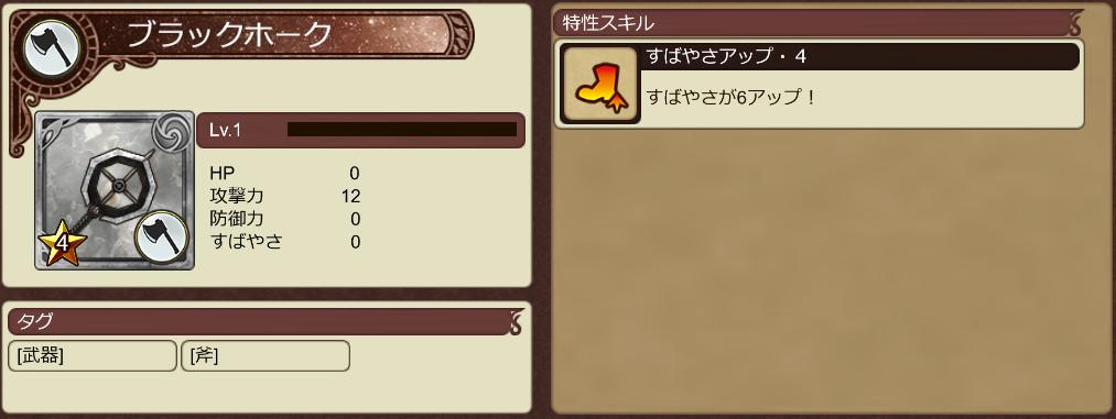 f:id:izunabi:20210227003258p:plain