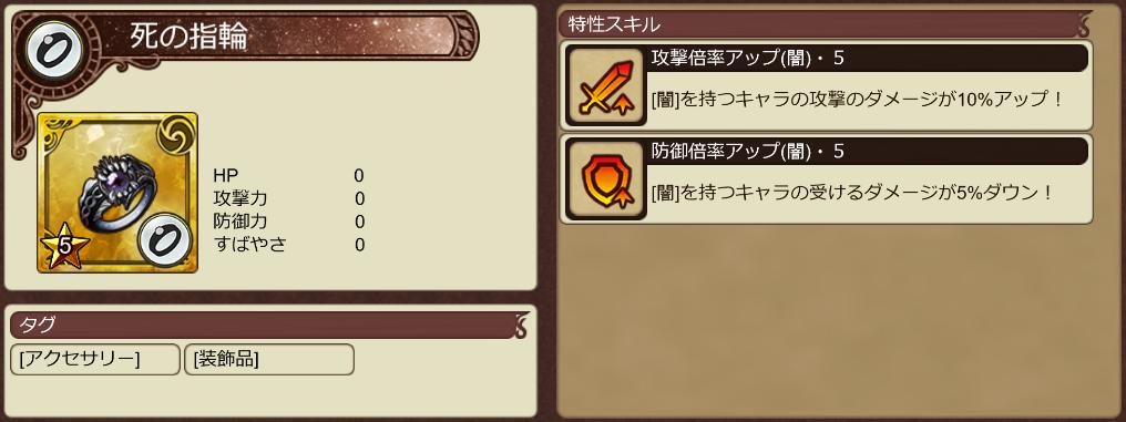 f:id:izunabi:20210301064048p:plain