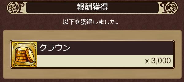 f:id:izunabi:20210301221029p:plain
