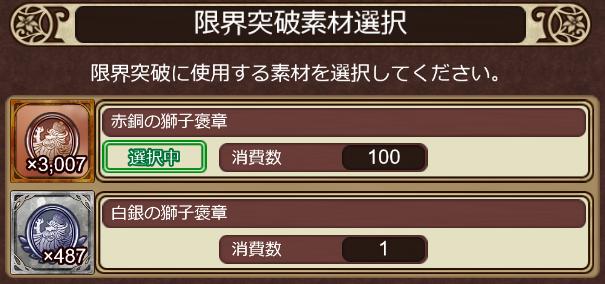 f:id:izunabi:20210307220406p:plain