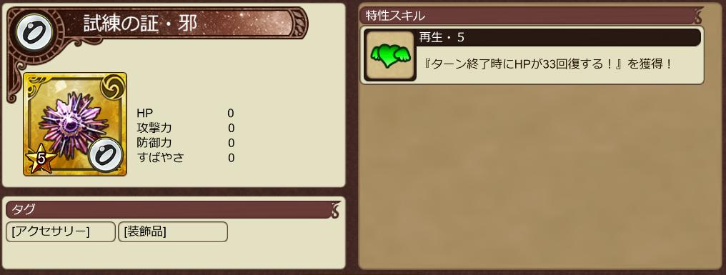 f:id:izunabi:20210311180206p:plain