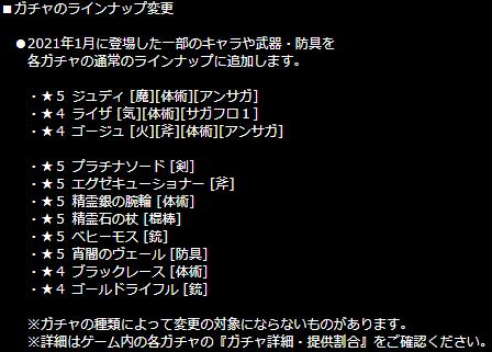 f:id:izunabi:20210323181301p:plain