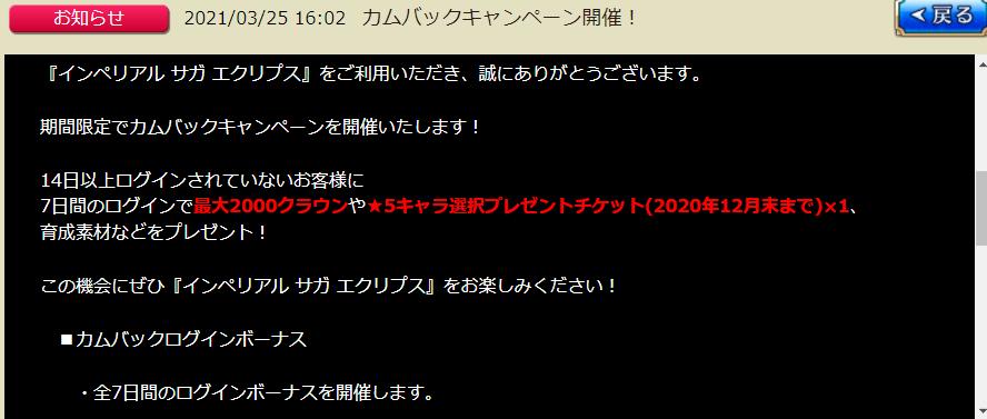 f:id:izunabi:20210326062529p:plain