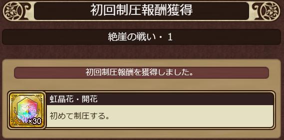 f:id:izunabi:20210328204946p:plain