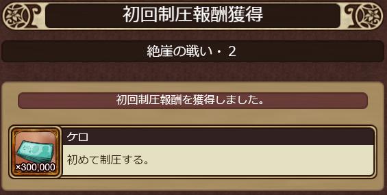f:id:izunabi:20210328205838p:plain