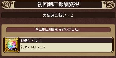 f:id:izunabi:20210329111846p:plain