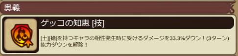 f:id:izunabi:20210329234527p:plain