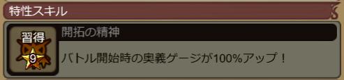 f:id:izunabi:20210405050027p:plain