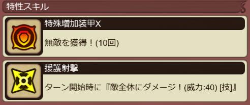 f:id:izunabi:20210409224232p:plain