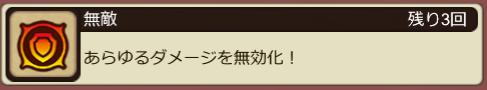 f:id:izunabi:20210409224952p:plain