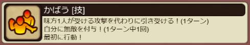 f:id:izunabi:20210410035216p:plain