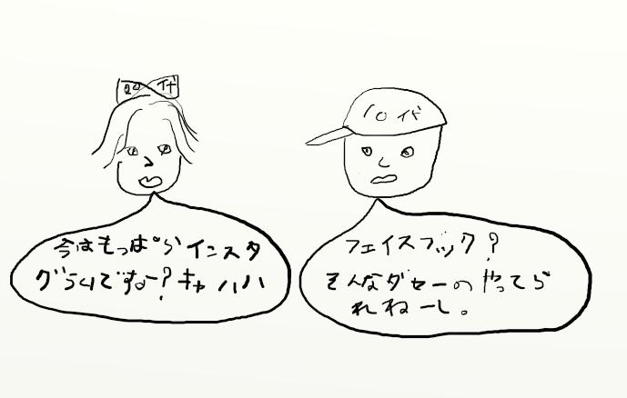 f:id:izyouari:20170514095057p:plain