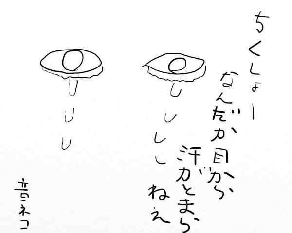 f:id:izyouari:20170514101212p:plain
